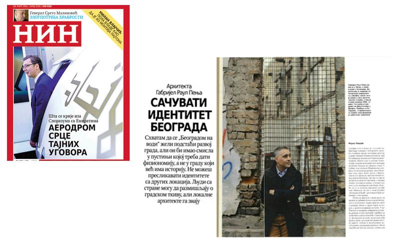 NIN magazine